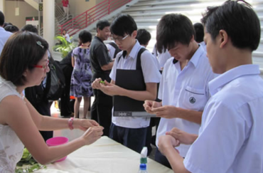 ITE College Central Student Outreach Program