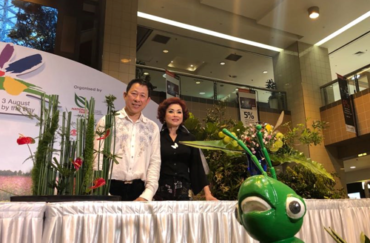 Launch of Singapore Garden Festival 2018